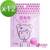 【花賜康】花紫君紫錐花軟糖x12包