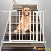 樓梯口護欄兒童安全嬰兒門欄圍欄防護欄寵物隔離狗柵欄桿免打孔【勇敢者戶外】