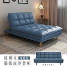 【IKHOUSE】達爾文 | 貓抓皮沙發床-深藍色