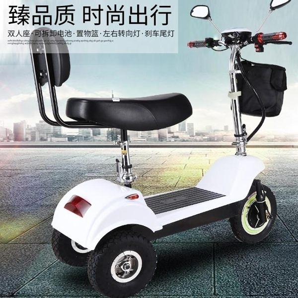 三輪車 迷你電動三輪車成人女性折疊電動車小型三輪電瓶車接送孩子 萬寶屋
