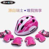 兒童頭盔護具套裝自行車滑板溜冰鞋輪滑頭盔護具護膝