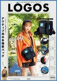 LOGOS時尚單品:多功能肩背包