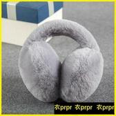 【YPRA】暖耳耳捂 護耳罩耳套耳暖後戴耳捂耳帽保暖
