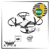 ◤大洋國際電子◢ DJI Ryze Tello 趣味無人機