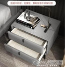 床頭櫃宜洛 全俄羅斯進口鬆木定做顏色簡約現代抽屜皮藝儲物床頭櫃CY『新佰數位屋』