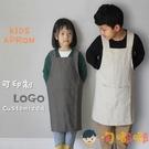 兒童圍裙定制logo印字可愛家用廚房罩衣...