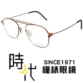 【台南 時代眼鏡 VYCOZ】MAX-Wire系列 光學眼鏡鏡框 MATO BRN 韓系時尚簡約俐落風格 50mm