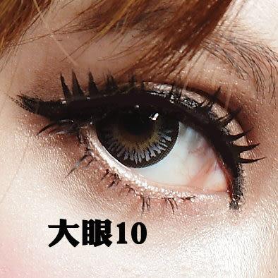 Beauty美姬風彩 ★大眼10★日系透明梗 超濃黑娃娃(5對入) ♥ 近千種假睫毛品牌及款式♥
