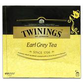 唐寧茶【Twinings】皇家御用伯爵茶(2gx50入茶包)