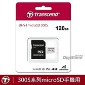【0元運費+贈收納盒】創見 128GB 記憶卡 300S microSDXC UHS-I U3 V30 A1 4K 記憶卡X1【手機/平板/switch】
