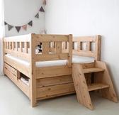 兒童床-兒童床 實木女孩親子床 子母床帶圍欄上下床1米男孩童床小床定做【免運85折】