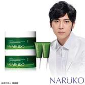 NARUKO牛爾 茶樹痘點修護夜敷膜 2入+粉刺調理晚安凍膜 2入