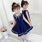 女童洋裝連身裙韓版學院風2020夏季新款裙子女孩可愛小香風裙校服班服 HR147【極致男人】
