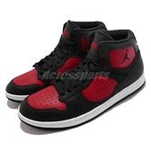 Nike 籃球鞋 Jordan Access 黑 紅 男鞋 喬丹 皮革 舒適 球鞋 運動鞋 【ACS】 AR3762-006