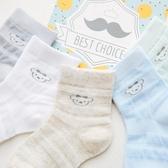 兒童襪子男童短襪夏季薄款網眼襪女童春秋純棉寶寶襪嬰兒透氣網襪