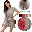 EASON SHOP(GW9904)韓版百搭純色側邊拉皺綁繩下襬荷葉邊圓領短袖棉連身裙洋裝女A字裙半身上衣裙短裙