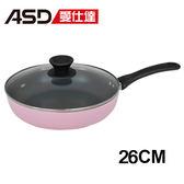 ASD 炫麗不沾平煎鍋(26cm)【愛買】