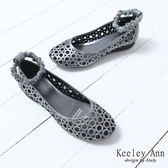 ★零碼出清★Keeley Ann時尚柔美獨特踝圍水鑽平底鞋(金屬鎳)