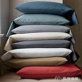 枕套一對單人枕用純棉大號成人情侶純色48*74cm枕頭套夏全棉      麥吉良品