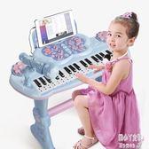 電子琴小鋼琴兒童初學者入門女孩可彈奏音樂玩具家用帶話筒3-6歲9 JY9473【潘小丫女鞋】