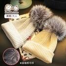 親子帽 寶寶 毛球 保暖帽 月子帽 可拆式 超彈 毛線帽 針織 (生產 準備 媽媽 坐月子 )【JD0062】