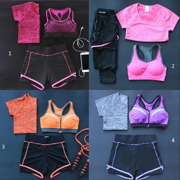 健身瑜伽三件套吸濕排汗速幹套裝運動跑步上衣下褲胸罩健身套裝 -12482003