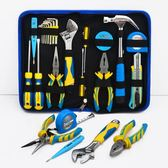 上匠家用工具套裝 多功能五金工具包 電工工具箱組套 手動工具 可可鞋櫃