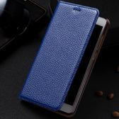 HTC U11手機殼真皮皮套U-3f翻蓋Vive保護套手機套荔枝 時尚潮流
