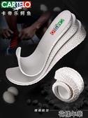 內增高鞋墊男跑步運動增高墊神器減震隱形舒適軟夏 花樣年華