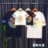 親子裝母子裝寶寶男女童夏裝短袖t恤休閒【奇趣小屋】