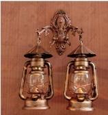 設計師美術精品館歐式簡約 復古馬燈壁燈煤油燈懷舊過道陽臺燈創意酒店咖啡茶樓燈
