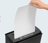 碎紙機 桌面碎紙機小型辦公家用便攜迷你電動檔顆粒條狀粉碎機商用 夢藝家