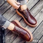 大尺碼男士皮鞋 冬季英倫透氣休閒低幫工裝百搭短靴子 FR3402『夢幻家居』