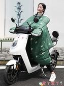 電瓶車擋風罩 電動摩托車擋風被冬季加絨加厚雙面電瓶電車秋冬天防水防風防寒罩LX 愛丫 免運
