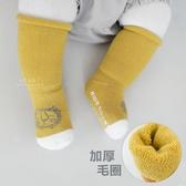 金絲印花拚色加厚毛圈中筒襪 三雙組 印花 拚色 加厚 毛圈 中筒襪 襪子