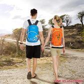 登山旅遊包公狼戶外皮膚包 男女雙肩皮膚包可折疊戶外登山背包小號15L運動包CY潮流站