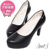 Ann'S美腿系-單顆小水鑽沙發後跟素面高跟鞋-黑