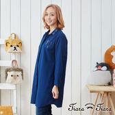 【Tiara Tiara】 口袋刺繡純棉長襯衫(藍)