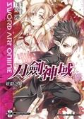 (二手書)Sword Art Online刀劍神域(4):妖精之舞
