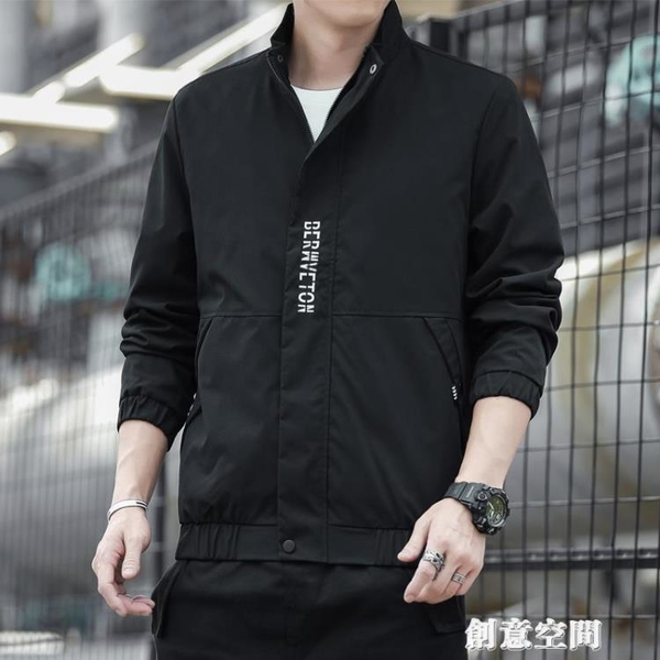 男士外套2021春秋新款時尚韓版潮流休閒夾克男裝棒球服潮款上衣服 創意新品