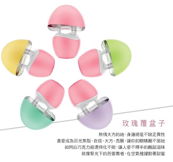 捕蚊達人 inaday's LED 馬卡龍光觸媒捕蚊燈GR-360 台灣製造