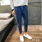 韓版寬鬆束腳九分褲潮流哈倫男士休閒小腳男褲子 QW2920『夢幻家居』