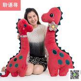 玩偶 恐龍毛絨玩具霸王龍公仔玩偶布娃娃睡覺抱枕男孩兒童可愛懶人韓國 歐歐流行館