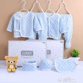 新生兒衣服禮盒剛出生的寶寶嬰兒0-3個月送禮男女孩純棉套裝ATF 沸點奇跡