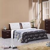 床架【時尚屋】[UZ6]立德6尺加大雙人床UZ6-57-3+57-4二色可選/不含床頭櫃-床墊/免運費/免組裝