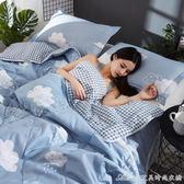 被子四件套\秋空調涼全棉絲棉被芯冬被雙人單人   艾美時尚衣櫥   YYS