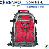 (5折特賣出清) BENRO百諾 Sportie Backpack L 運動雙肩攝影背包(3色)(可放15吋筆電)