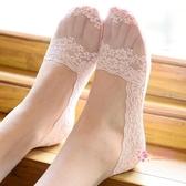 隱形襪 船襪女夏季蕾絲隱形襪短襪淺口襪子硅膠防滑網紅款薄款ins潮秋冬 2色