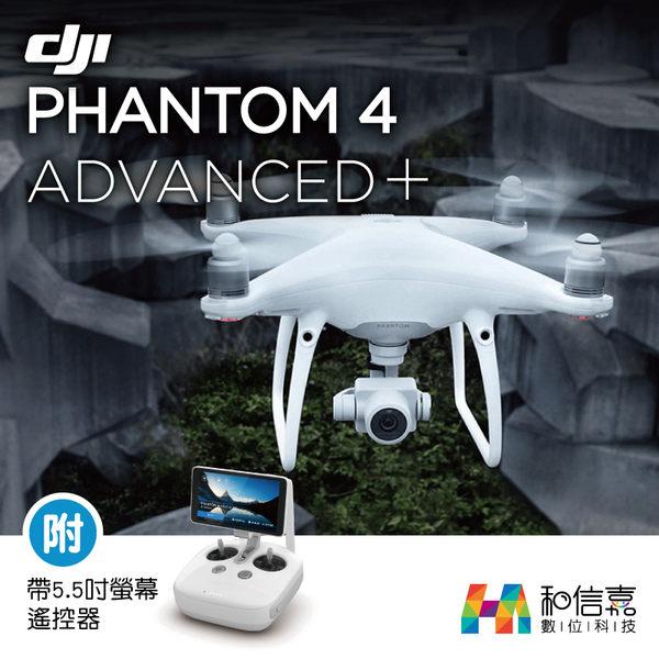 附1080p螢幕遙控器【和信嘉】DJI Phantom4 Advanced Plus 空拍機 P4A+ 公司貨 原廠保固