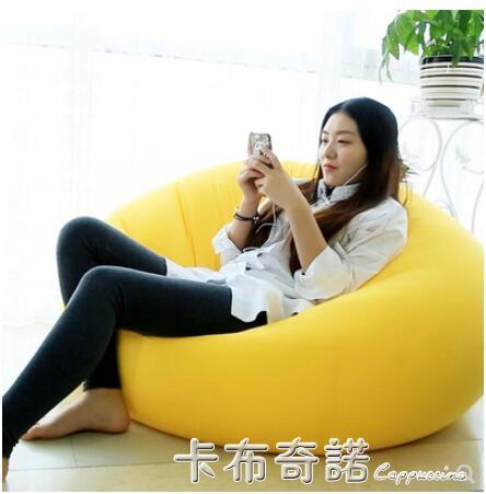網紅款6瓣懶人沙發榻榻米臥室地上陽台小沙發可愛女孩豆袋 卡布奇諾